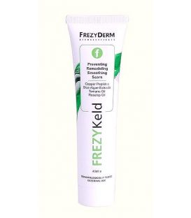 FREZYKELD CREAM 40ml