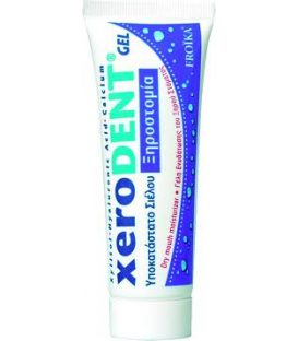 XERODENT TOOTHPASTE  75ml