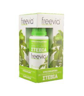 FREEVIA  LIGHT DROPS STEVIA 35ml