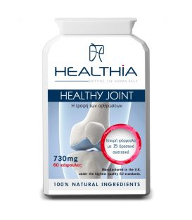 HEALTHIA HEALTHY JOINT 60caps