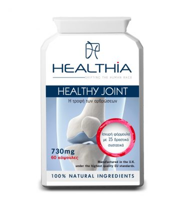 HEALTHIA HEALTHY JOINT 60caps