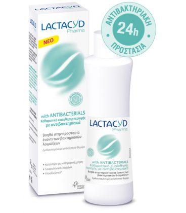 LACTACYD ANTIBACTERIAL 200ML