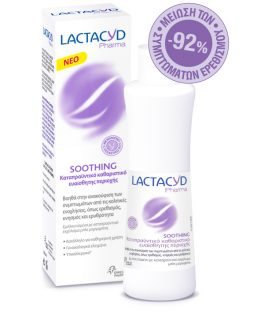 LACTACYD SOOTHING 200ML