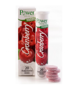 POWER HEALTH CRANBERRY