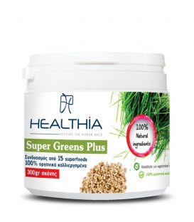HEALTHIA SUPER GREEN PLUS POWDER