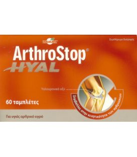 ARTHROSTOP CAPS60