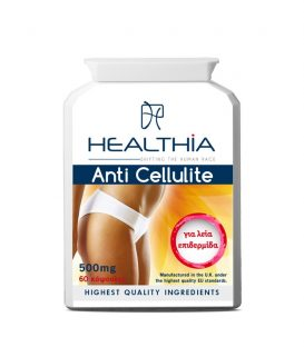 HEALTHIA ANTI CELLULITE 60caps
