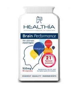 HEALTHIA BRAIN PERFORMANCE 510mg 90caps