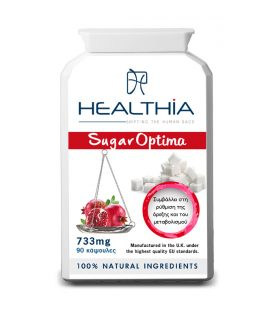 HEALTHIA Sugar Optima 733mg
