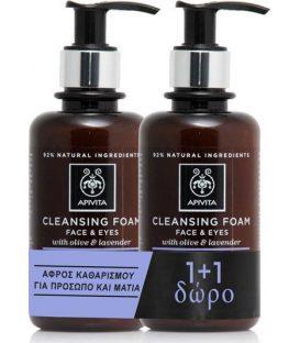 Apivita Cleansing Κρεμώδης Αφρός Καθαρισμού για Πρόσωπο και Μάτια με Ελιά και Λεβάντα 200ml 1+1 ΔΩΡΟ
