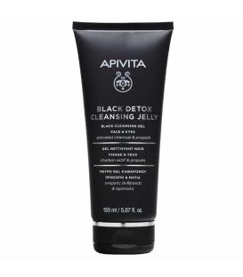 APIVITA Cleansing Μαύρο Gel Καθαρισμού Πρόσωπο & Μάτια 150ml