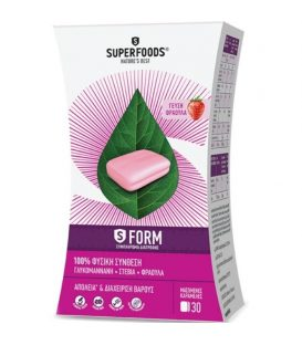 Superfoods S Form 100% Φυσική Σύνθεση Για Απώλεια Βάρους  30 Μασώμενες Καραμέλες