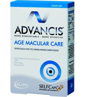 AGE MACULAR CARE  30CAPS